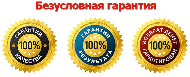 Ремонт компьютеров на дому москва выезд бесплатно
