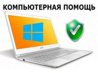 Видеонаблюдение, компьютерная помощь, создание сайтов proxy на веб хостинге